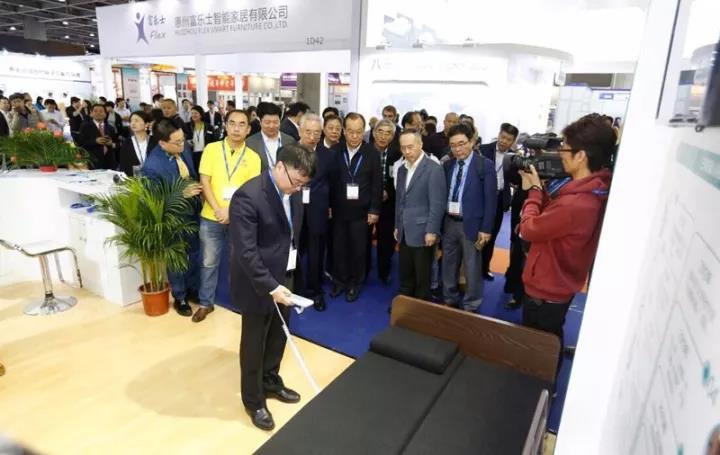 Guangzhou Poly Jinhan Exhibition Co , Ltd